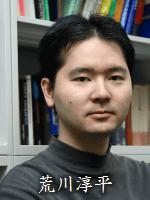 Junpei Arakawa