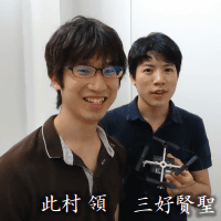Konomura&Miyoshi